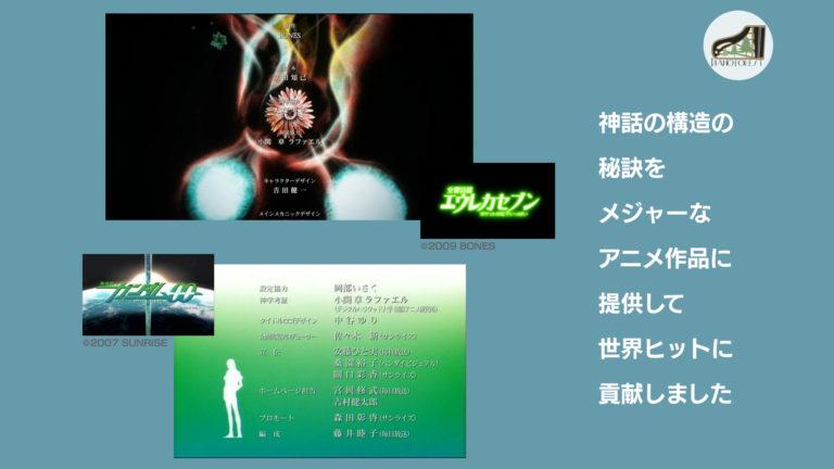 rapha-card00015