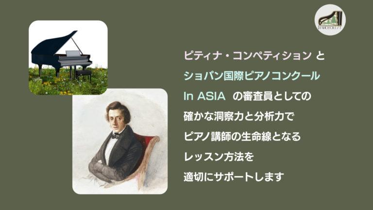 tamura-card00002
