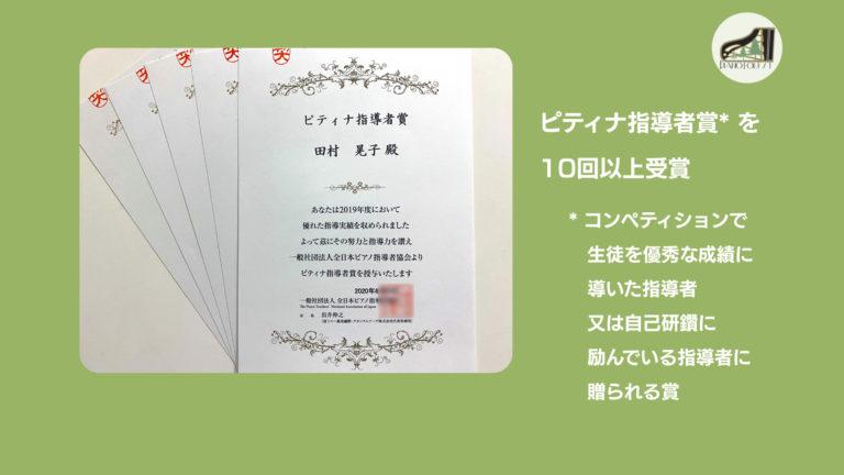 tamura-card00004