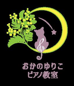 Okano-Logo-full-trans